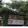 台南聚會-08.jpg