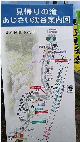 日本佐賀見返瀑布-05.jpg
