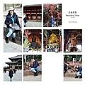 京都旅行-1.jpg