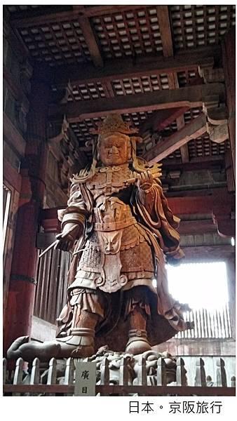 日本京阪-07.jpg