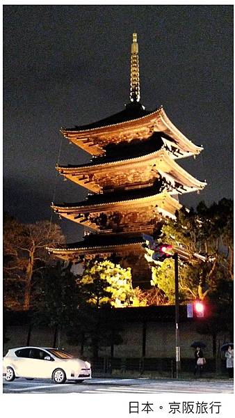 日本京阪-16.jpg