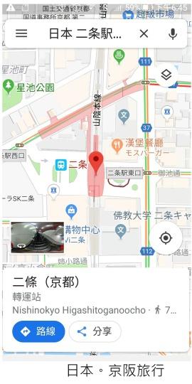 日本京阪-20.jpg