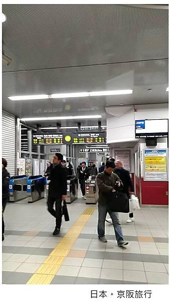 日本京阪-19.jpg