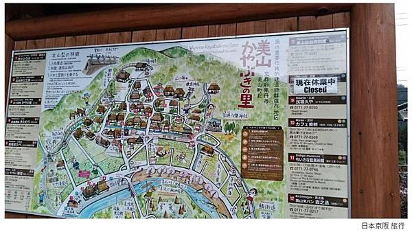 日本京都-美山町-1.jpg