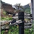 日本京都-美山町-7.jpg
