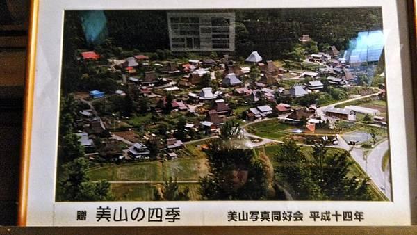 日本京都-美山町-22.jpg
