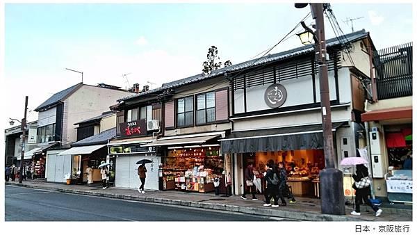 日本-嵐山-8.jpg