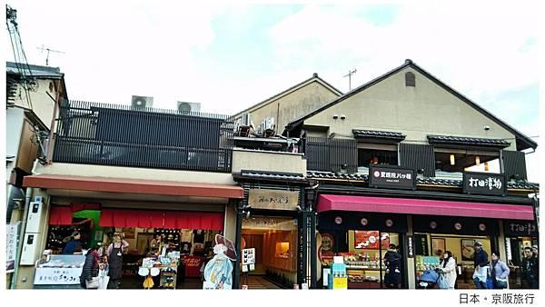 日本-嵐山-9.jpg