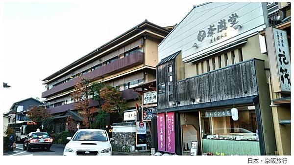 日本-嵐山-11.jpg