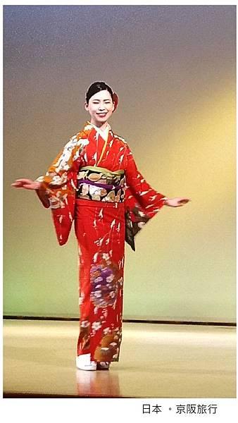 日本和服秀-4.jpg