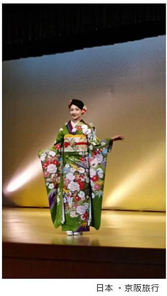 日本和服秀-7.jpg