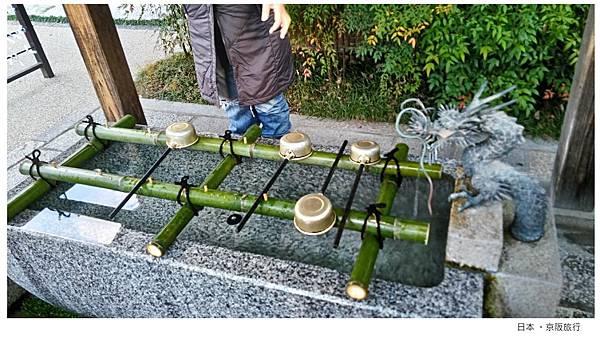 日本晴明神社-3.jpg