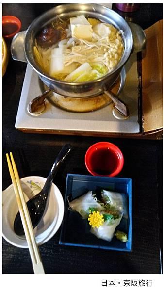 日本相撲鍋午餐-2.jpg