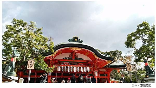 日本稻荷神社-02.jpg