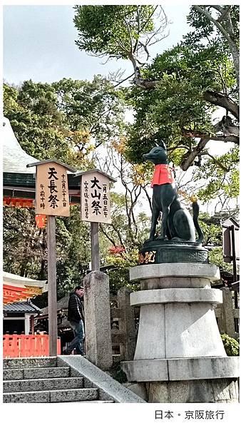 日本稻荷神社-03.jpg
