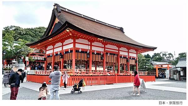 日本稻荷神社-01.jpg