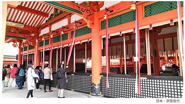 日本稻荷神社-04.jpg
