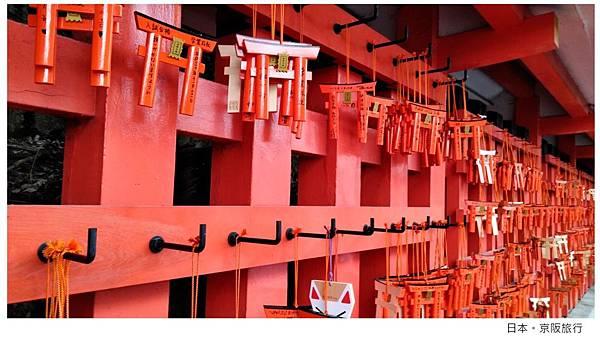 日本稻荷神社-07.jpg