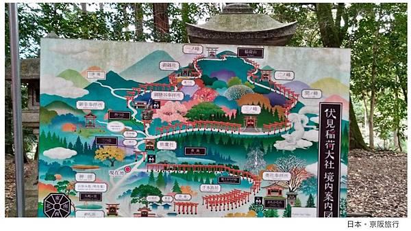 日本稻荷神社-11.jpg