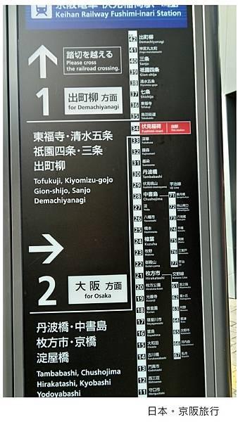 日本稻荷神社-15.jpg