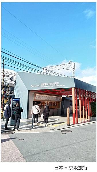 日本稻荷神社-14.jpg