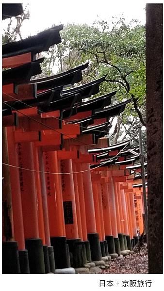 日本稻荷神社-12.jpg