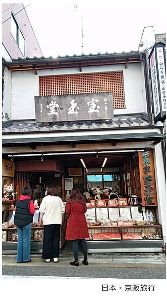 日本稻荷神社-13.jpg