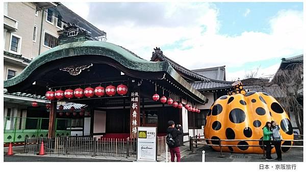 日本-花見小路-9.jpg