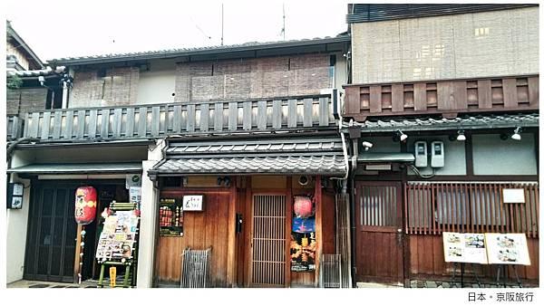 日本-花見小路-11.jpg