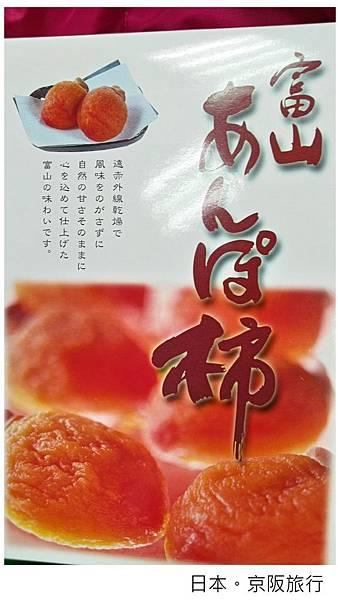 日本-花見小路-14.jpg