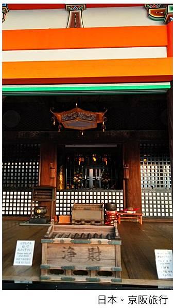 日本清水寺-5.jpg