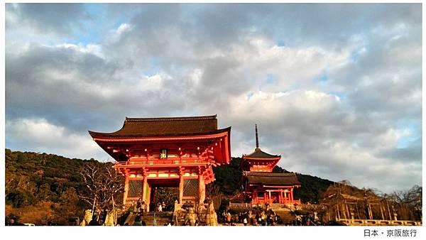 日本清水寺-1.jpg