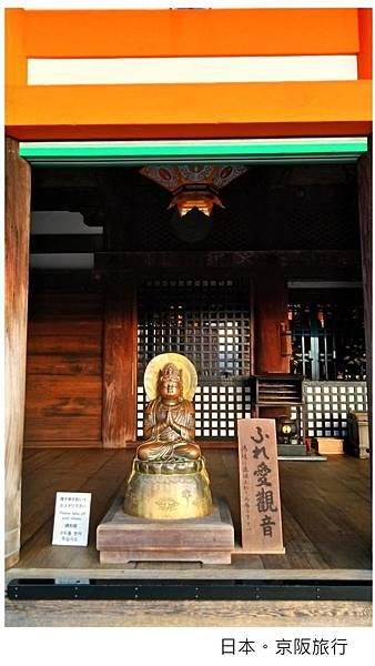 日本清水寺-4.jpg