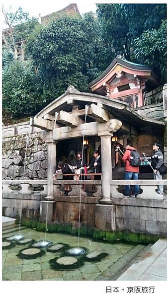 日本清水寺-7.jpg
