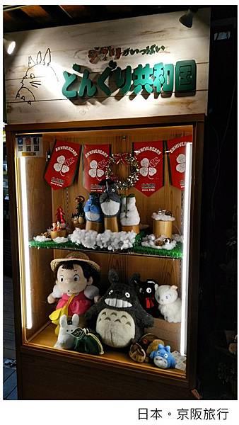 日本清水寺-13.jpg