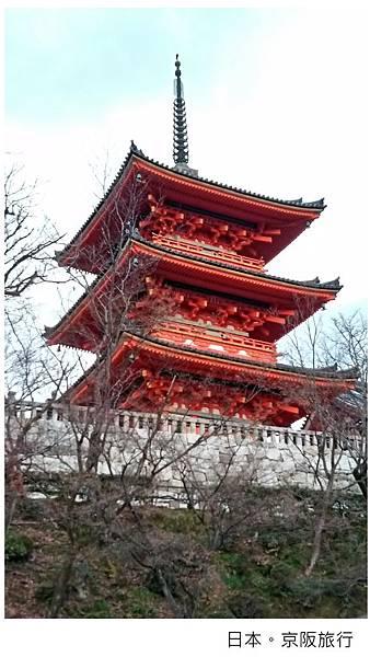 日本清水寺-9.jpg
