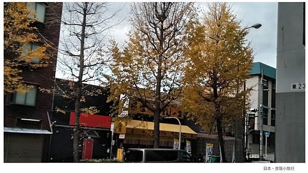 日本京都-街景-2.jpg