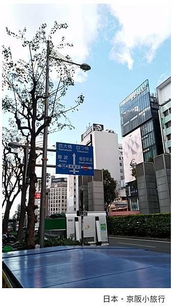 日本心齋橋-2.jpg