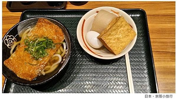 日本心齋橋-5.jpg