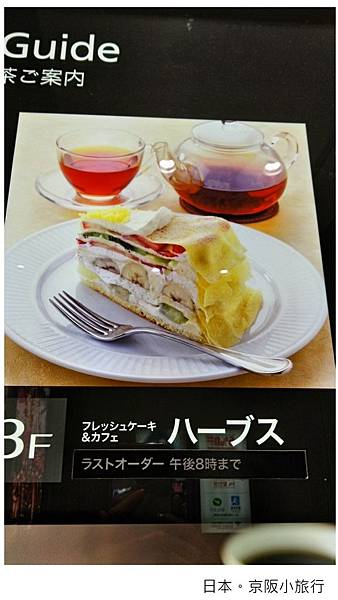 日本心齋橋-7.jpg
