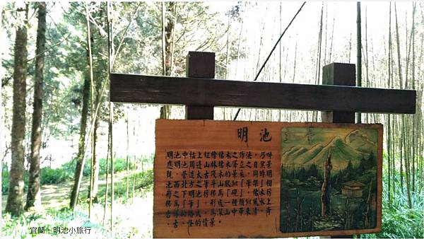 明池-18jpg.jpg