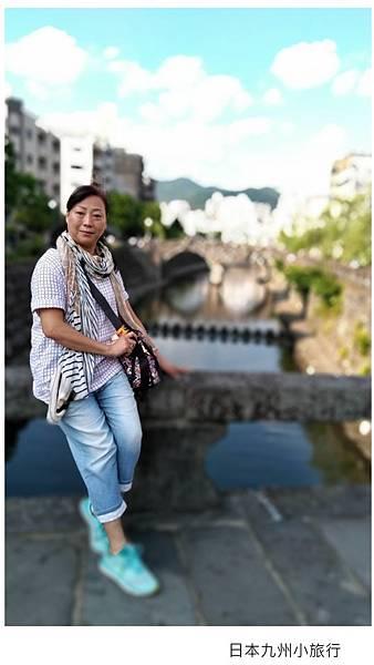 日本眼鏡橋-3.jpg