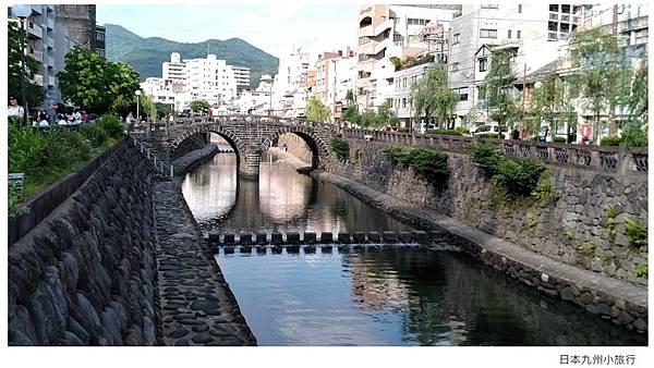 日本眼鏡橋-4.jpg