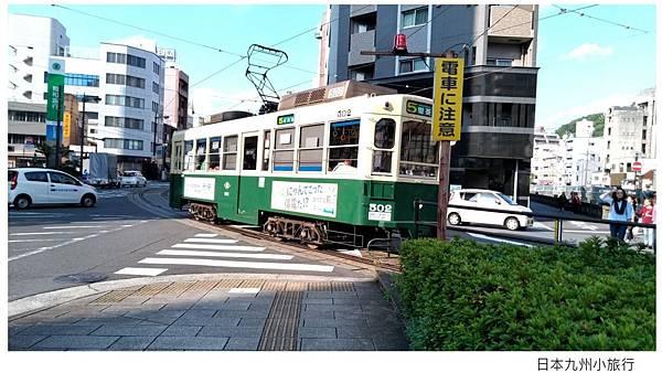 日本眼鏡橋-11.jpg