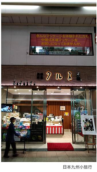 日本眼鏡橋-18.jpg