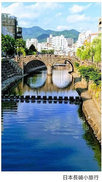 日本長崎眼鏡橋-2.jpg