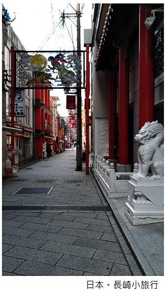 日本長崎中華街-18.jpg