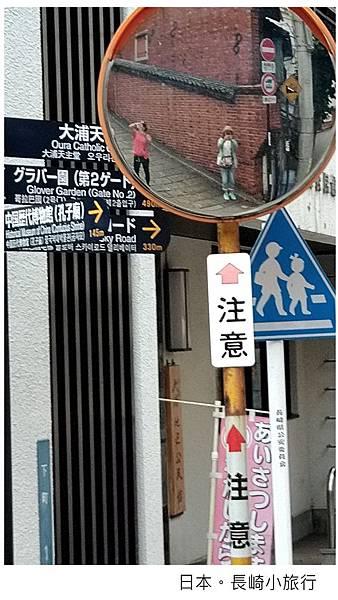 日本長崎洋風朱宅群-8.jpg