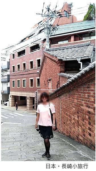 日本長崎洋風朱宅群-14.jpg