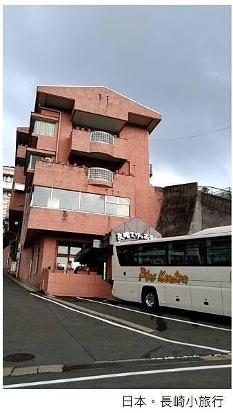 日本長崎飯店-3.jpg